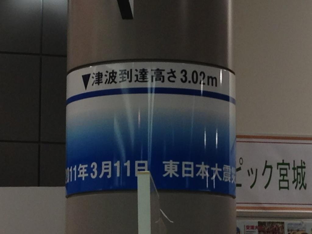 20121012-184202.jpg